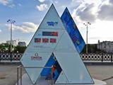Олимпийские часы