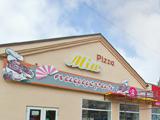 Mia Pizza, пиццерия