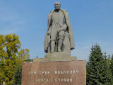 Памятник Г.И. Чорос-Гуркину