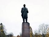 Памятник  Ленину Владимиру Ильичу