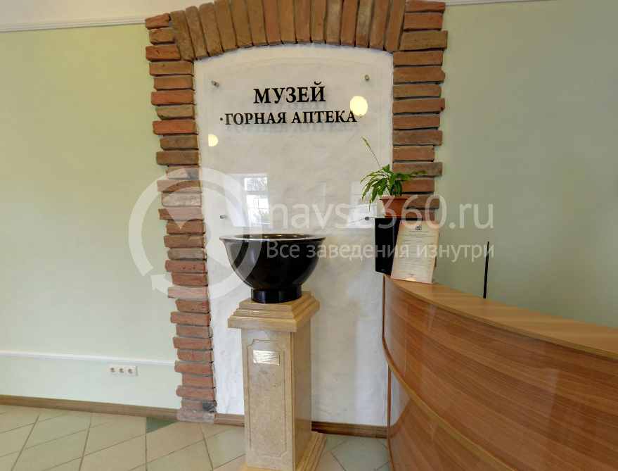 """Музей """"Горная Аптека"""" Барнаул"""