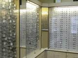 Взгляд, салон оптической коррекции