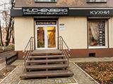 Küchenberg, салон кухонной и мягкой мебели