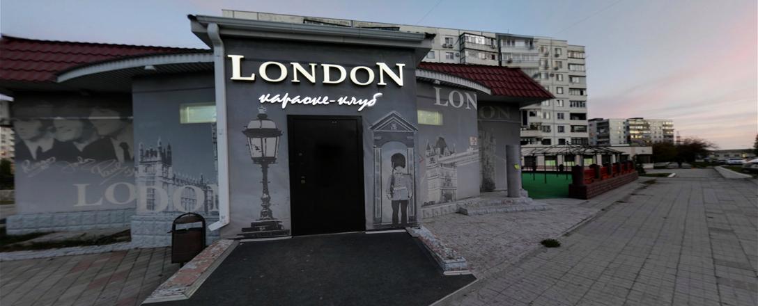 LONDON, караоке клуб