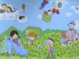 Bambini, билингвальный детский сад