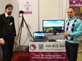 Выставки в ВЦ Балтик-Экспо с 28 по 30 ноября 2013 года.
