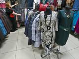 City Classik, магазин женской одежды