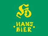 ХАНС, пивоварня