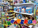 Колобоша, магазин детских развивающих игр и игрушек