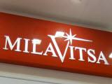 Milavitsa, сеть магазинов женского белья