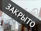 Чайкофский, чайный магазин