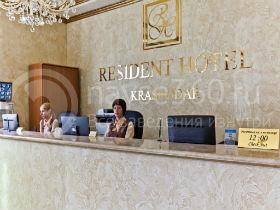 Resident Hotel, ресторанно-гостиничный комплекс