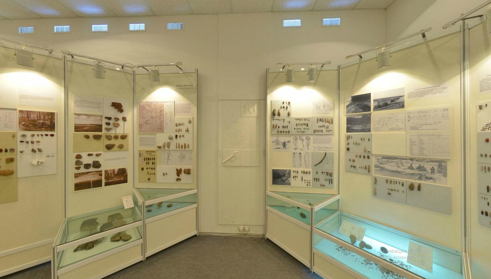 Музей археологии Института языка, литературы и истории Коми научного центра УрО РАН