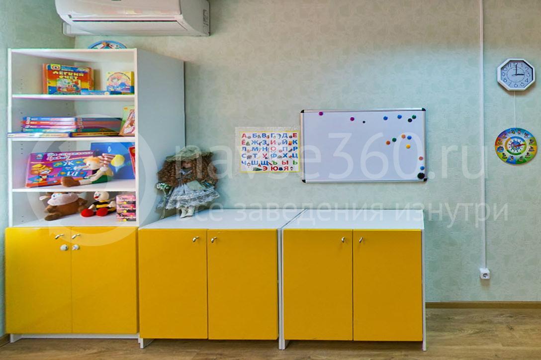 Центр семьи и детства Солнышко мое, Краснодар, подготовка к школе 2