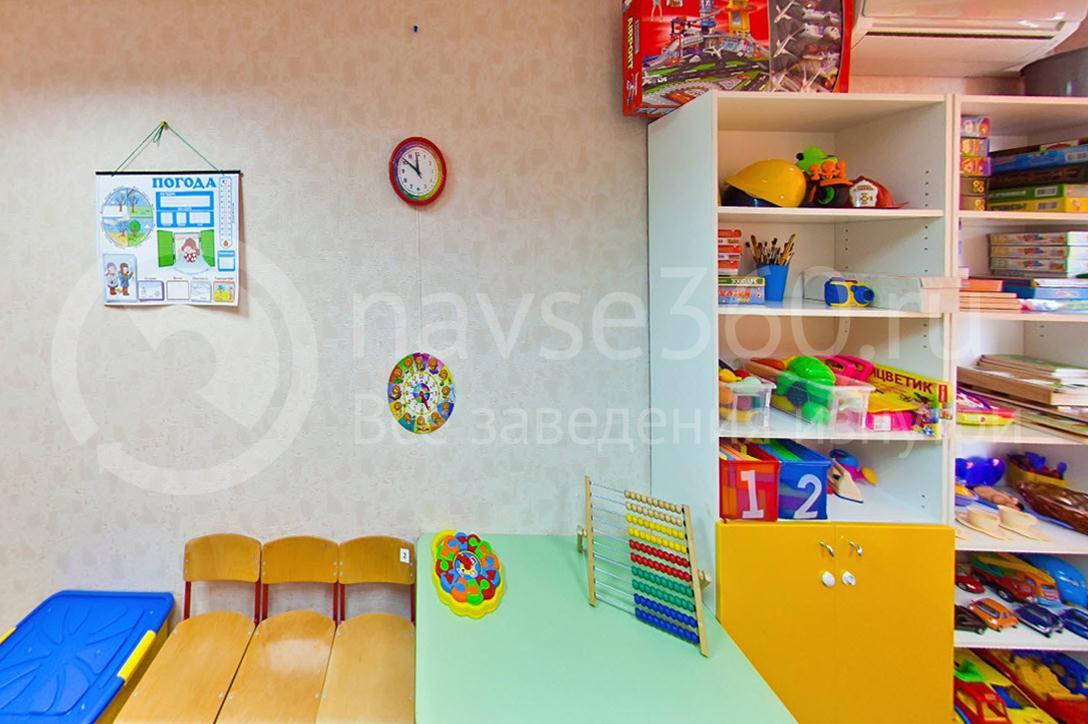 Центр семьи и детства Солнышко мое, Краснодар, логопед 1