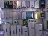 Теплоцель, магазин сантехники