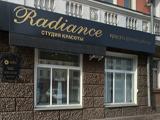 Radiance, cтудия-красоты