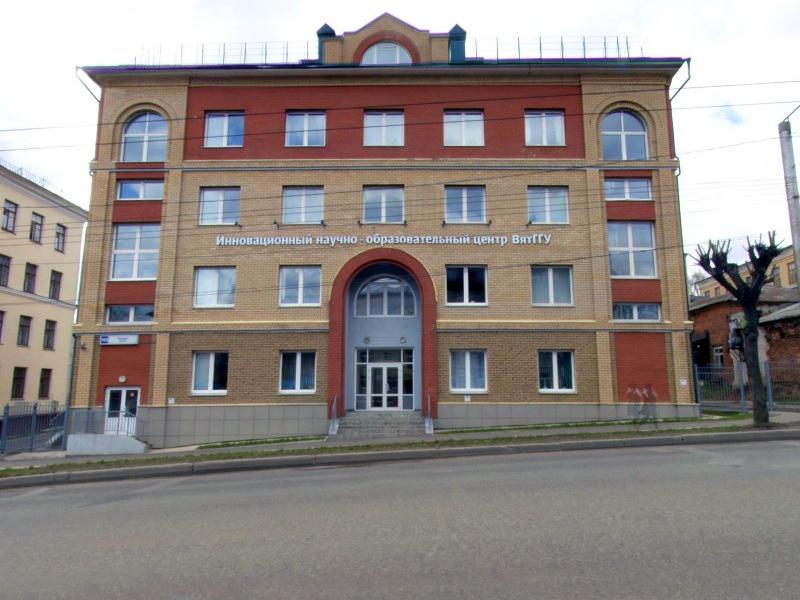 Инновационный научно-образовательный центр ВятГГУ