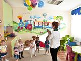 Согласие, детский сад на Московской 77