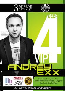 Andrey Exx в Черчилле