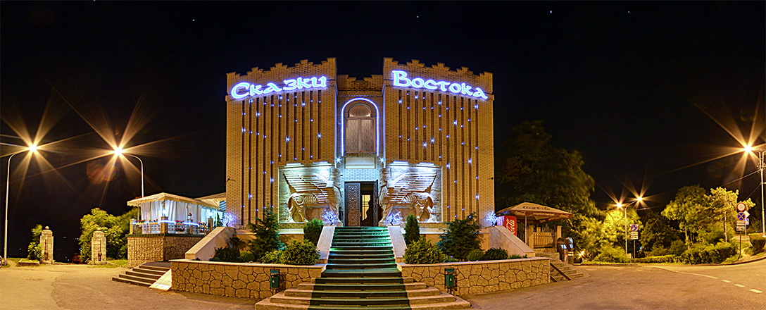 Сказки Востока, ресторан