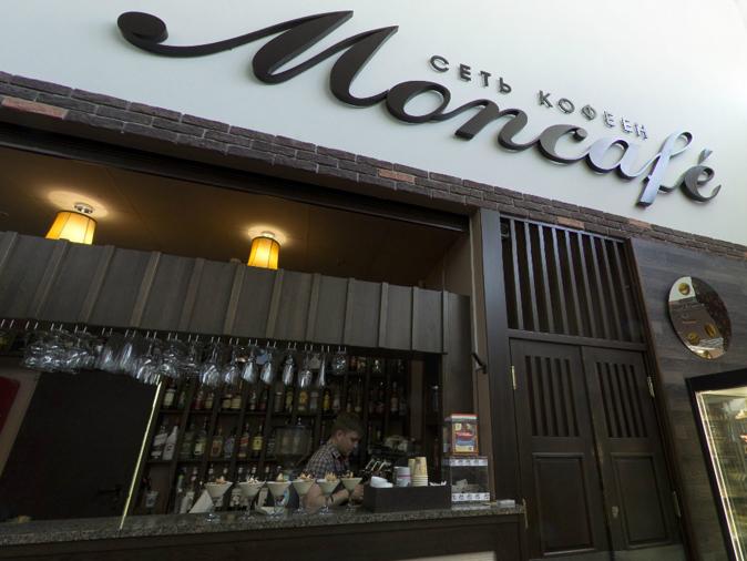Moncafé (Рубин), кофейня
