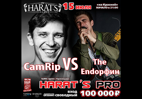 """Harat's PRO"""