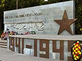 Мемориальный комплекс Братские могилы