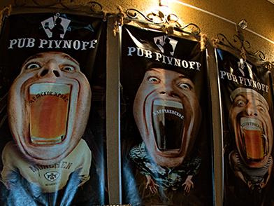 PUB PIVNOFF, пивной бар