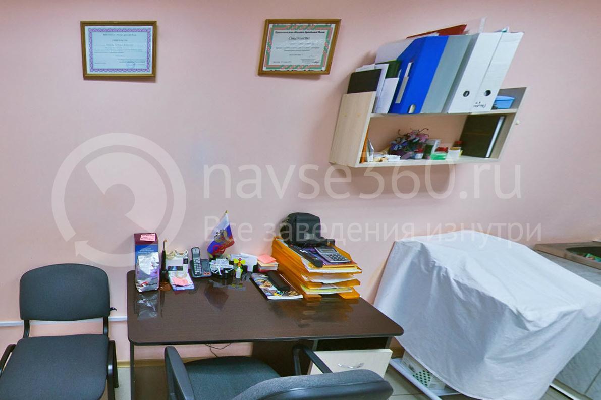 Аполлония, стоматология, Краснодар. Кабинет 2