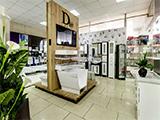 1й магазин сантехники, Вспольинское поле