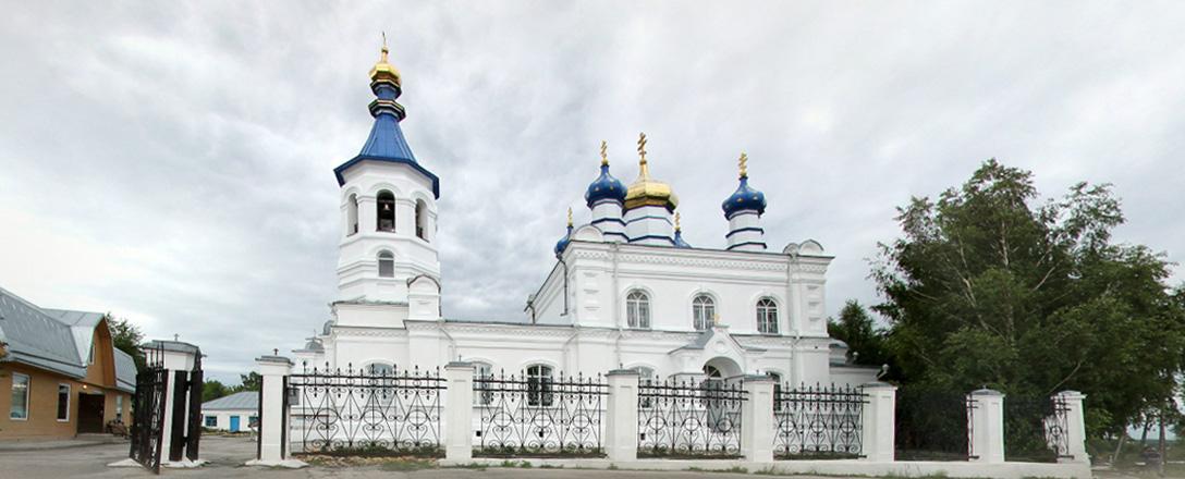 Храм Святых апостолов Петра и Павла