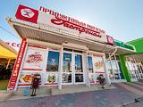 Магазин продуктов Гастроном, Тонкий мыс, Геленджик. Адрес, фото, часы работы, виртуальный тур, отзывы на сайте: gelendgik.navse360.ru