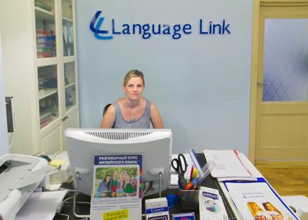 Language Link на Просторной, школа языков