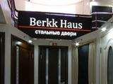 Berkk Haus, салон дверей