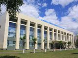 Инжиниринговый центр КФУ, университет