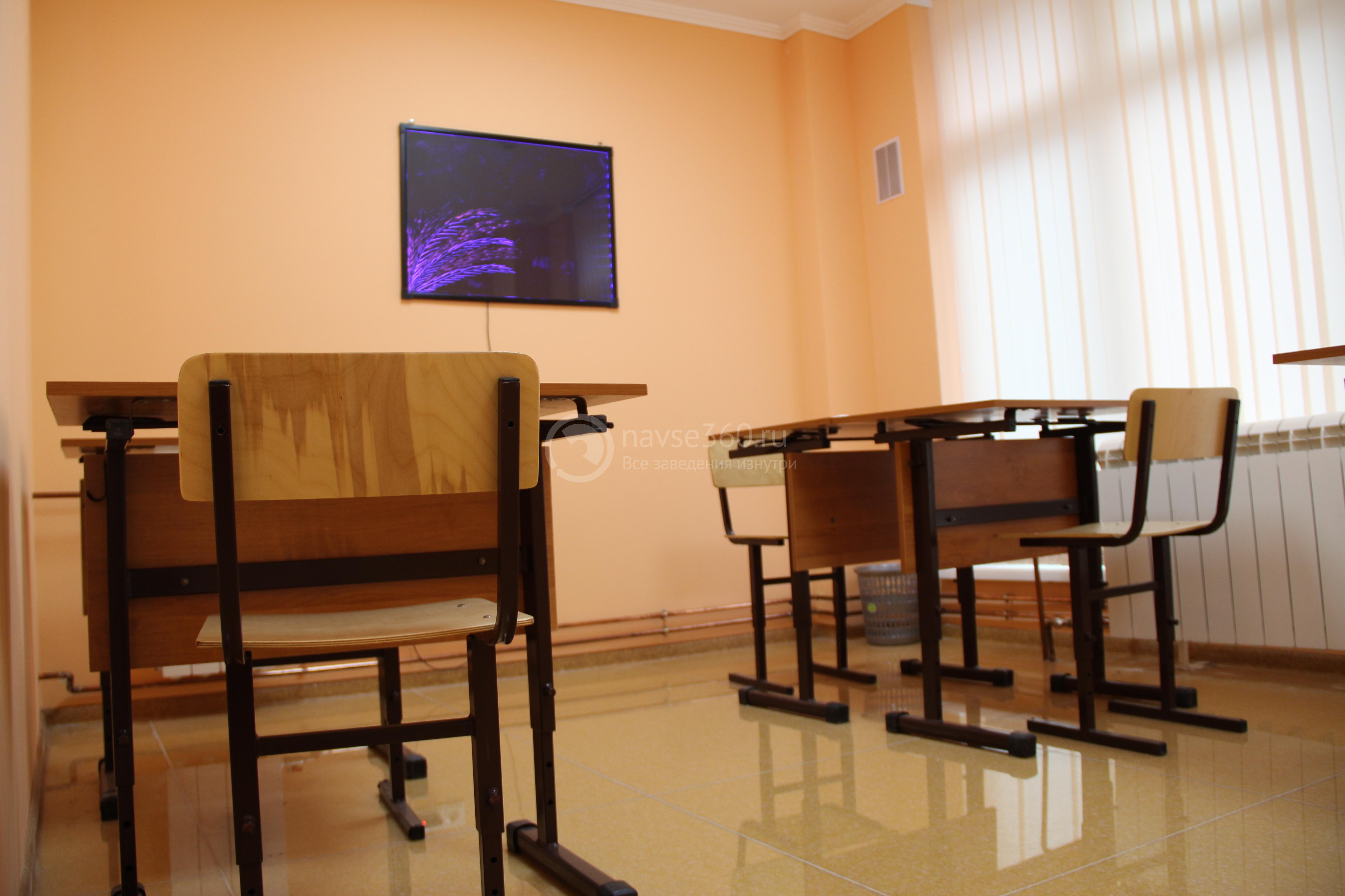 школы иностранных языков в Иркутске