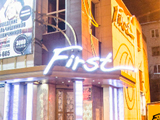 First, культурно развлекательный центр