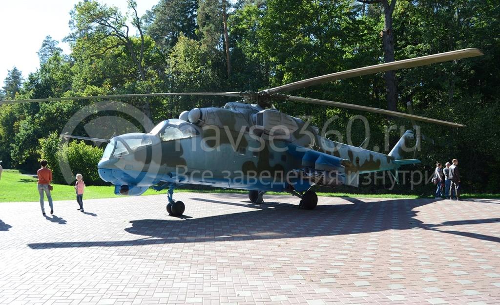 Партизанская Поляна - Вертолет