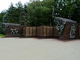 Партизанская поляна, мемориальный комплекс