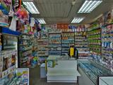 Баю-бай, сеть магазинов детских товаров Ставропольская, 100