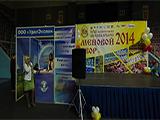 XXXIII межрегиональная выставка-ярмарка «Меновой двор-2014»