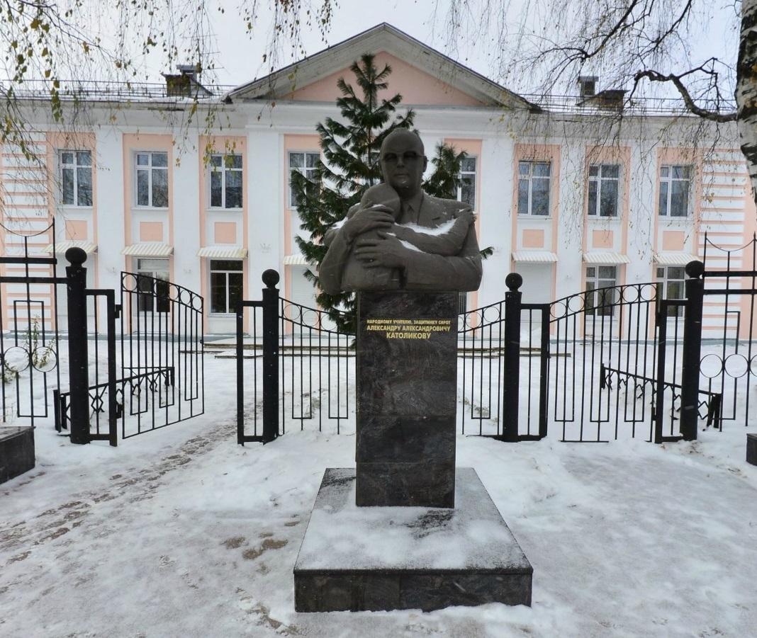 Бюст А.А. Католикова