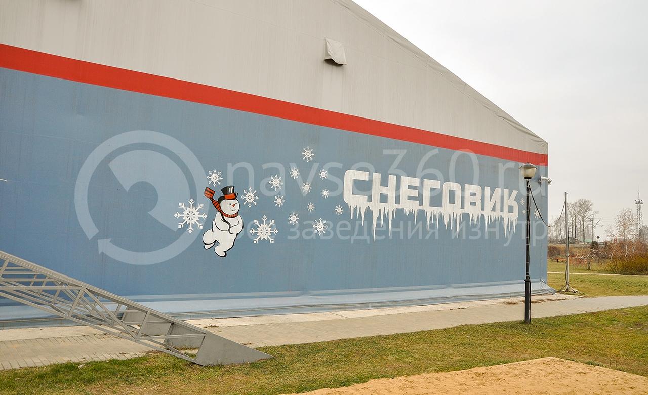 Каток Снеговик