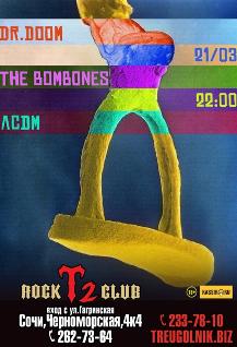 The Bombones
