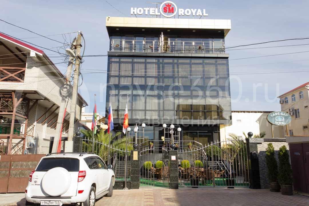 Ресторанно-гостиничный комплекс Royal в Сочи 3