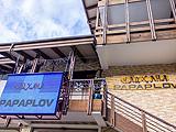 Papaplov, ресторан