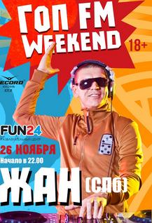 ГОП FM в FUN24, Казань