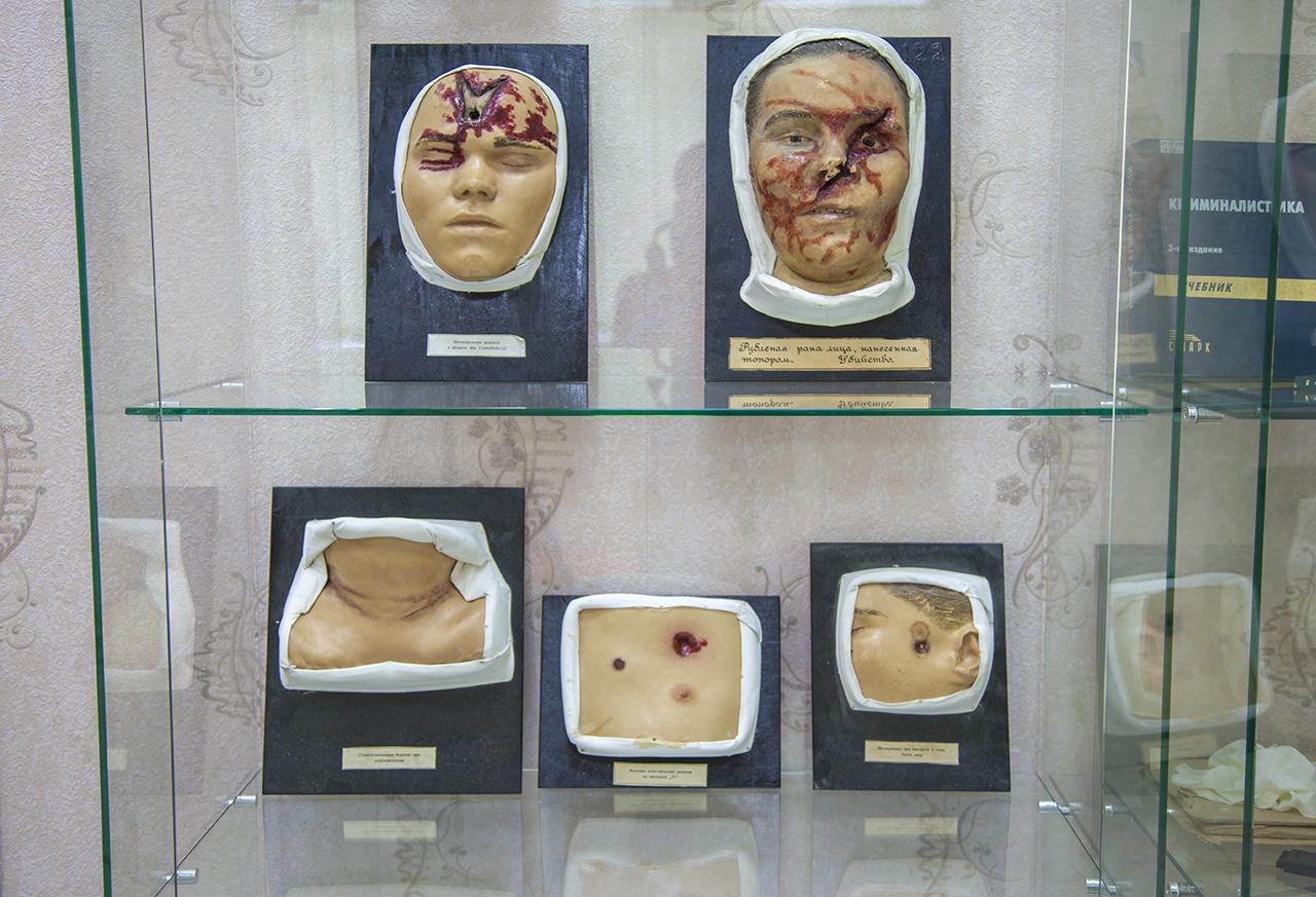 стенд криминал АЛСИ