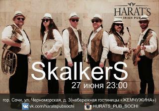 SkalkerS